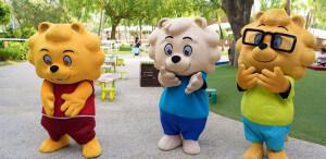Singa Lions Mascot