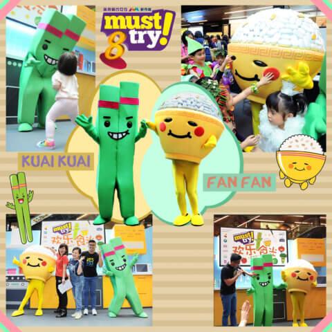 fan-fan-kuai-kuai mascot