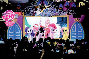 event mascot pony Singapore